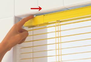 ノンビスタイプ つっぱり式 ブラインド ヘッドボックス固定 レバー詳細