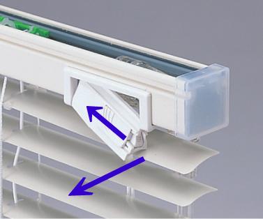 TOSO トーソー コード&ロッド式 左右位置変換方法 ギアスペーサー取り外し