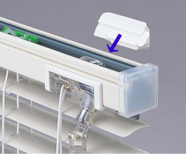 TOSO トーソー コード&ロッド式 左右位置変換方法 ギアスペーサーセット
