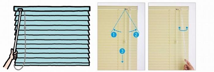 ブラインド 操作方法 ポール式 コード&ロッド式