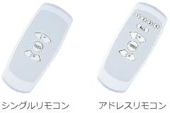 タチカワブラインド シルキー ウインク リモコンタイプ