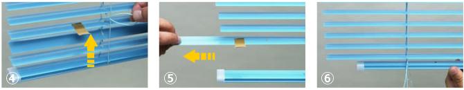タチカワブラインド 横型 アルミブラインド 丈つめ方法