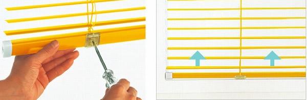 タチカワブラインド シルキー シルキーカーテン 高さ調整方法