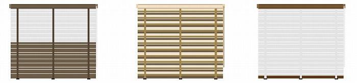 トーソー 木製ブラインド カラーコンビネーション コーディネートプラン例