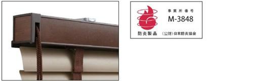 ニチベイ クオラ グラスフェイス 防炎性能 天然木ヘッドボックス