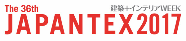 JAPANTEX2017 インテリア展示会 ロゴ