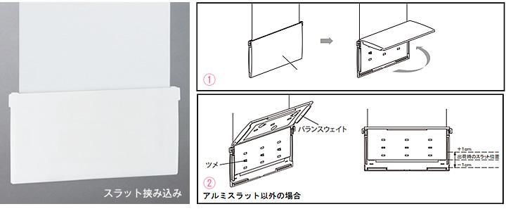 縦型ブラインド ラインドレープ バーチカルブラインド 高さ調整方法 スラット挟み込み仕様 アルミスラット以外 タチカワブラインド