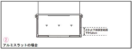 縦型ブラインド ラインドレープ バーチカルブラインド 高さ調整方法 スラット挟み込み仕様 アルミスラット タチカワブラインド