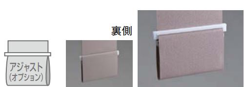 縦型ブラインド バーチカルブラインド 高さ調整方法 アジャスト仕様 ニチベイ