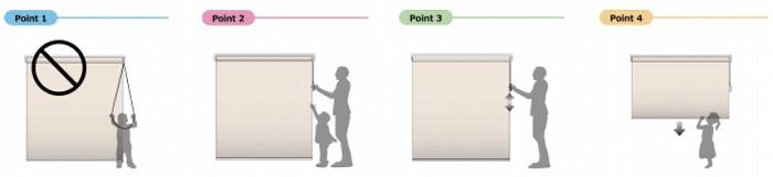 ニチベイ ロールスクリーン ソフィー スマートコード式 安全のポイント