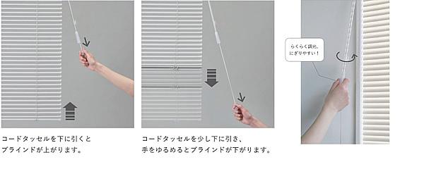 TOSO 新商品 ベネアル 握りやすいグリップ 回しやすい形状