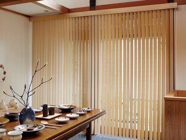 和室 ブラインド 木製ブラインド ウッドブラインド 縦型