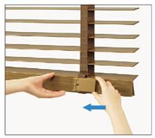 タチカワブラインド 木製ブラインド フォレティア アフタービート ラダーテープ仕様 高さ調整機能 説明3