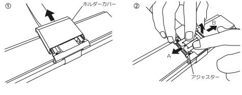 ニチベイ 木製ブラインド クレール ラダーテープ仕様 高さ調整機能 説明1・2
