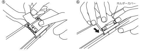 ニチベイ 木製ブラインド クレール ラダーテープ仕様 高さ調整機能 説明5・6