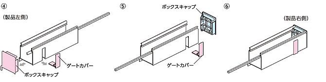 タチカワブラインド 木製ブラインド ウッドブラインド フォレティア 左右転換機能 反操作側部品取外し