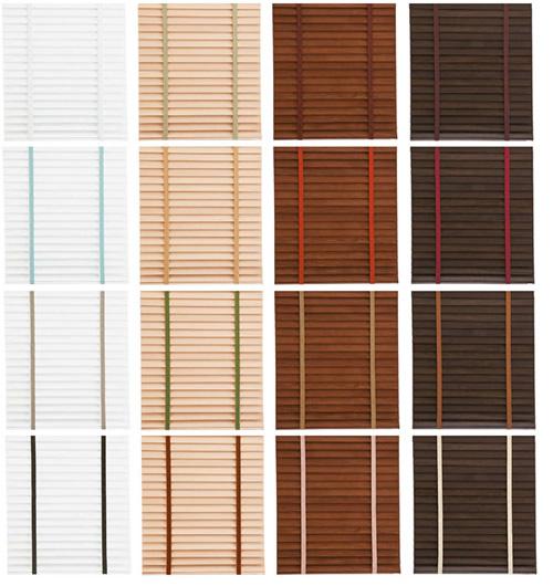 ラダーテープ ブラインドとラダーテープ組合せ カラーバリエーション アルミブラインド 木製ブラインド ウッドブラインド
