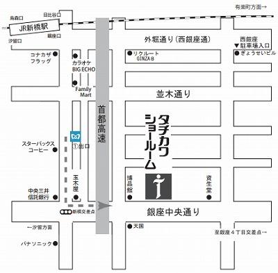 タチカワブラインド 銀座ショールーム 地図