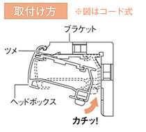 ニチベイ もなみ プリーツスクリーン 生地交換方法 ブラケットに製品を取付