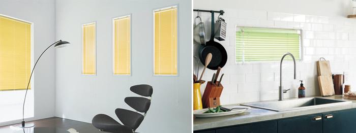 アルミブラインド 小窓に合う 調光・調風できる 幅広く対応できる