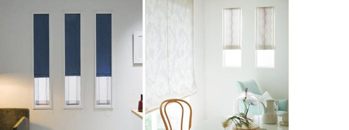 ローマンシェード 小窓に合う 生地の機能性・デザイン性が高い