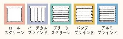 ポポラ ニチベイ nichibei トータルコーディネート 5種製品から選べる