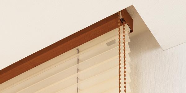 プリーツスクリーン 採寸方法 測り方 カーテンボックス内取付 窓枠外側寸法以上を指定