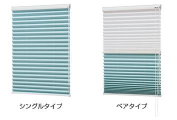 タチカワブラインド スマートインテリアシェード ホームタコスシリーズ 電動プリーツスクリーン ペアタイプが作成可能