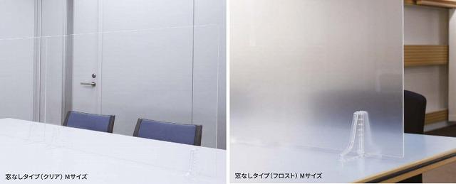 ニチベイ パーティション ユニガード2 SDシリーズ
