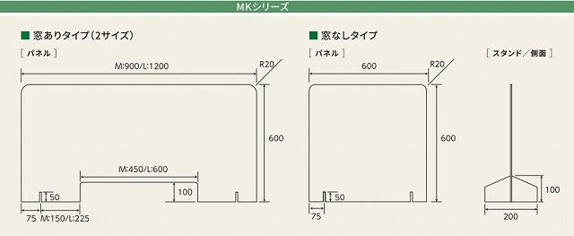 ニチベイ パーティション ユニガード2 MKシリーズ 構造図