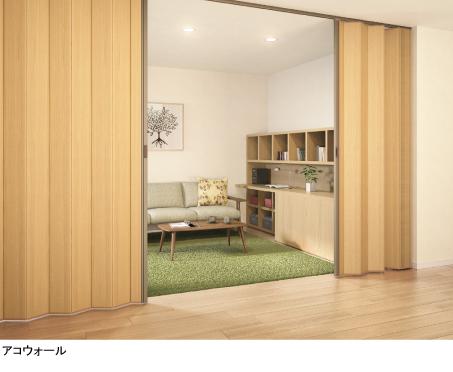 アコーデオンカーテン タチカワブラインド アコウォール 木質感のあるパネル