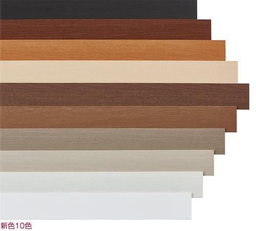 タチカワブラインド 木製ブラインド ウッドブラインド フォレティアチェーンエコ 新色10色 ジョイント部分が目立ちにくい
