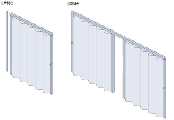 タチカワブラインド アコーデオン式 ハーモニードア 大型 両開き 片開き