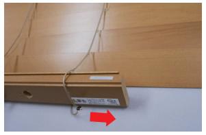 ウッドブラインド クレール ニチベイ 丈詰め方法 ボトムレールをラダーコードに通す