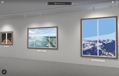 YKKap アルミ建材メーカー 窓の博物館 webコンテンツ 窓の種類や用途 窓_Gallery