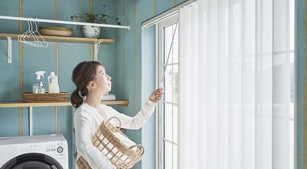 窓装飾品 ループレス コードレス 操作方法 使いやすい 便利