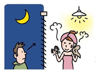 夜は室内照明の外への光量を調節し、室内のシルエットが映りにくい