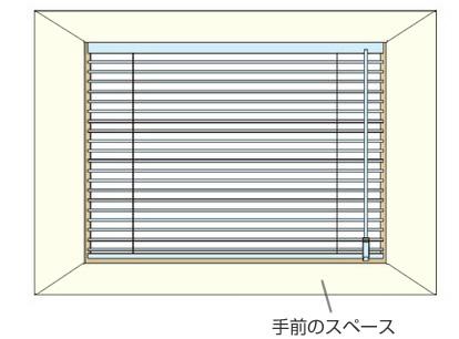 窓の手前のスペースにも関わりがあります