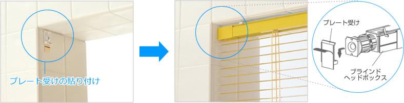 ネジを使わず、壁に穴を開けずに簡単に取り付けができます