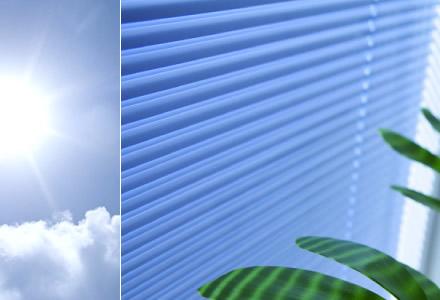 光の反射率を高めたスラットは一般的なものより-3.7℃